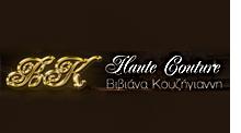 kouzigianni-logo