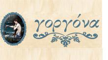 gorgona-logo