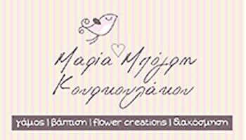 Logo-bogri