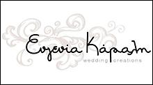 Logo-topgamos-eugenia-karali-nikaia