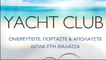 Logo-Yacht Club