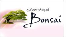 logo-bonsai