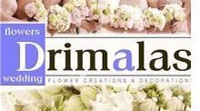 drimalas-logo