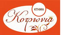 kotronias-logo