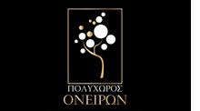 oneirwn-logo