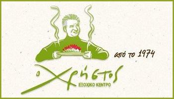 xristos-logo