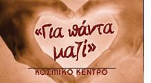 pantamazi-logo
