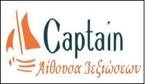 captain-logo