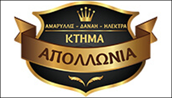 Logo-apollwnia