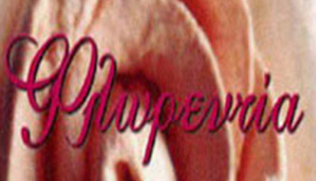 Logo Florentia