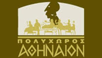 Logo-athinaion