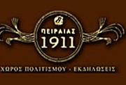 logo-1911