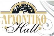 arxontiko-logo