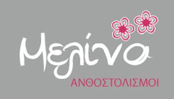 Logo-Μελίνα Ανθοστολισμοί