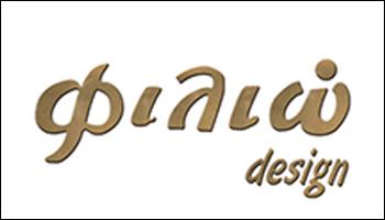 Logo Φιλιώ Design