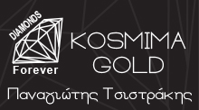 Logo-kosmimagold