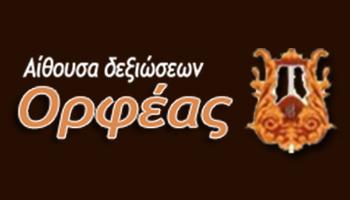Logo-orfeas