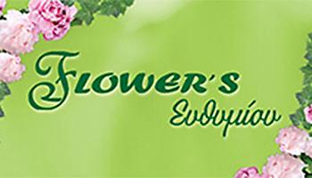 Logo Euthimiou 350X200