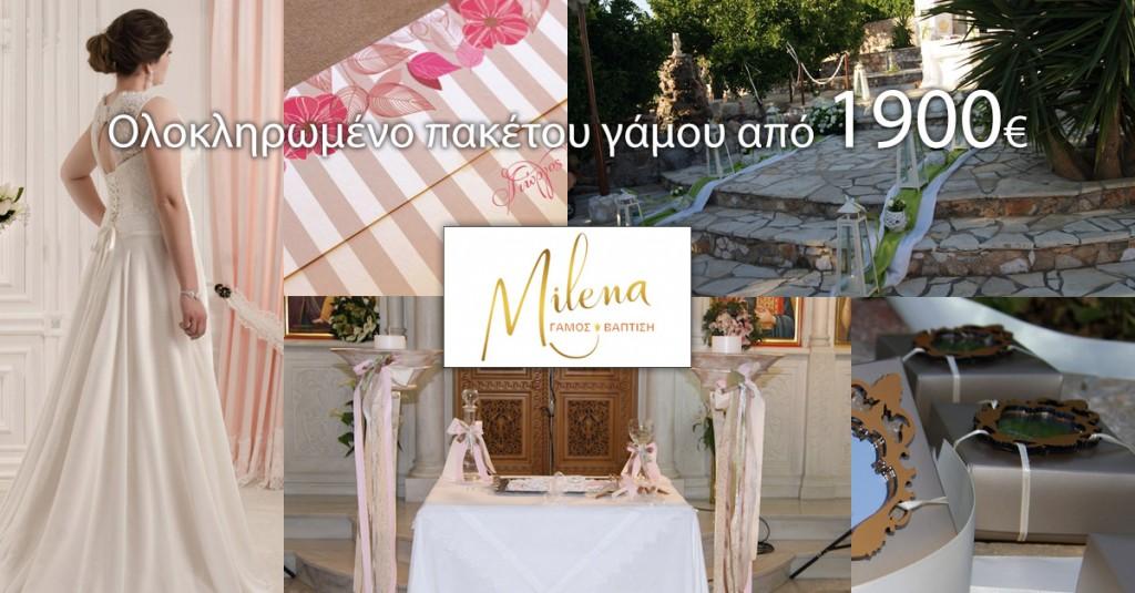 Ολοκληρωμένο πακέτο γάμου για μελλόνυμφους και κουμπάρους από τον οίκο Milena.