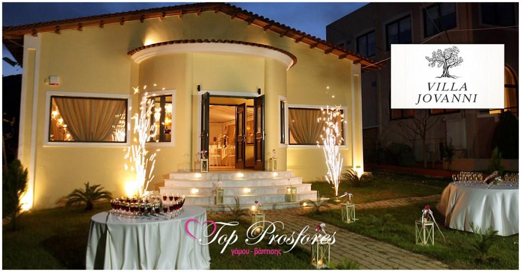 Γαμήλια δεξίωση Villa Jovanni.