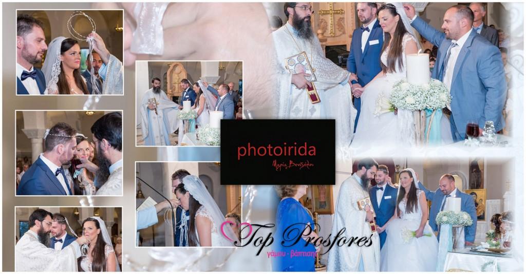 Το Photoirida προσφέρει πακέτο φωτογράφισης-βίντεο γάμου στην εκκλησία.