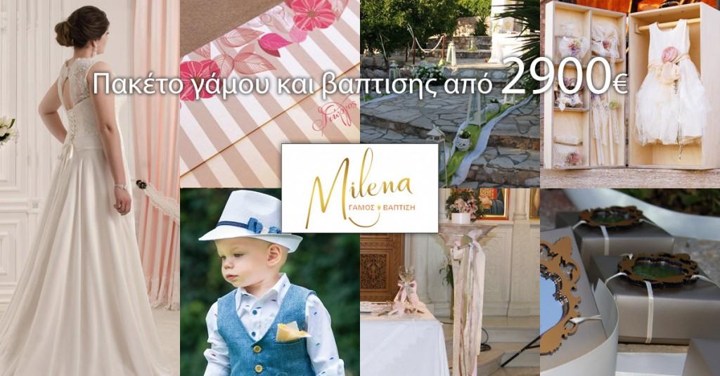 Milena - Πακέτου γάμου και βαπτισης μόνο 2900 ευρώ.