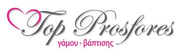 Προσφορές γάμου – Προσφορές είδη γάμου Εκπτώσεις Logo