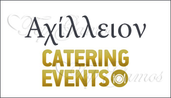 %ce%b1%cf%87%ce%b9%ce%bb%ce%bb%ce%b5%ce%b9%ce%bf%ce%bd-by-catering-events