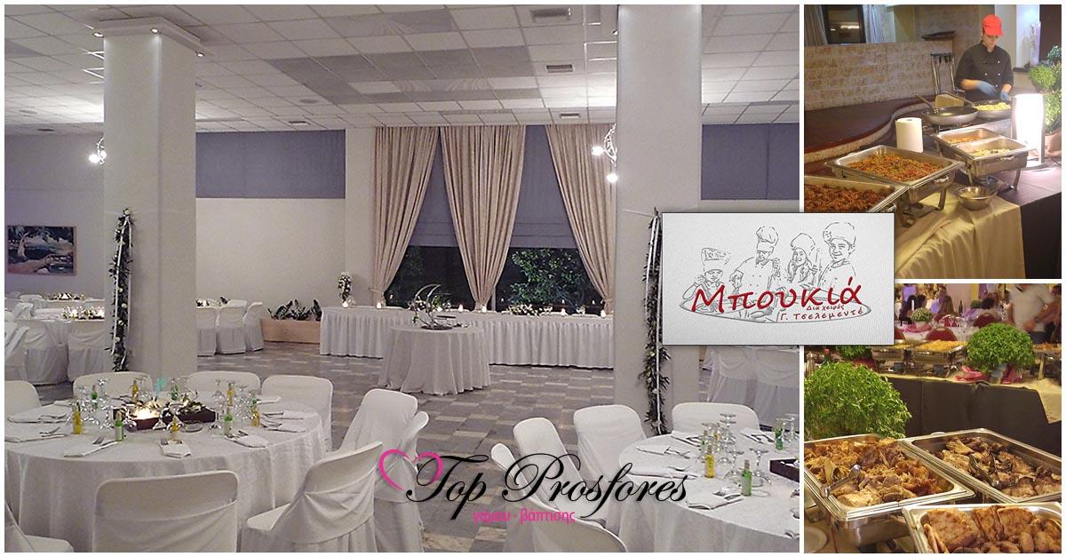 mpoukia-aithousa-gamou-catering-topprosfores.gr