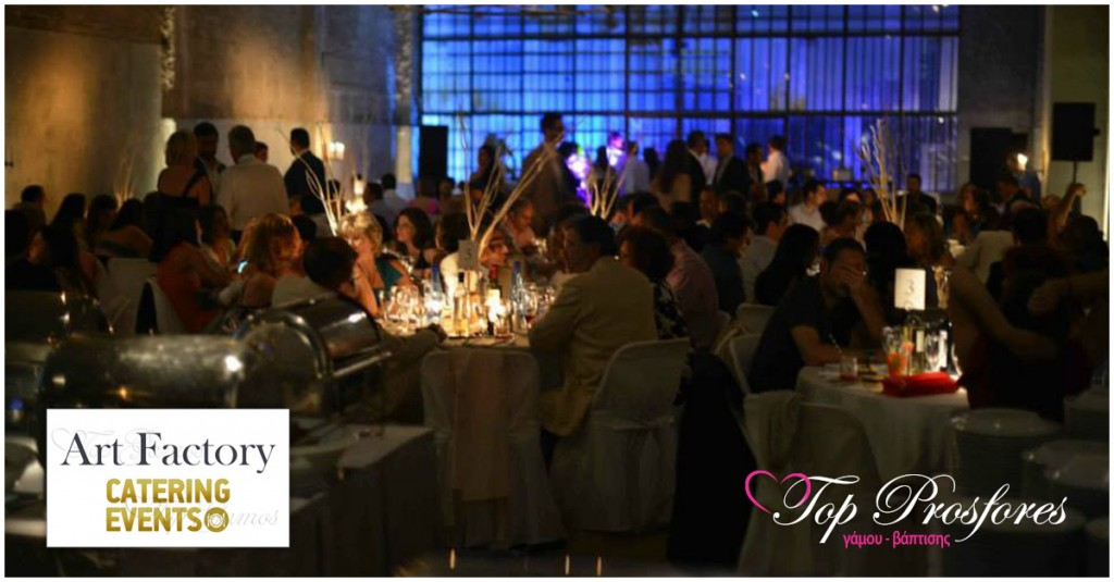 ART FACTORY by CATERING EVENTS Προσφορά δεξίωσης στον Ταύρο.