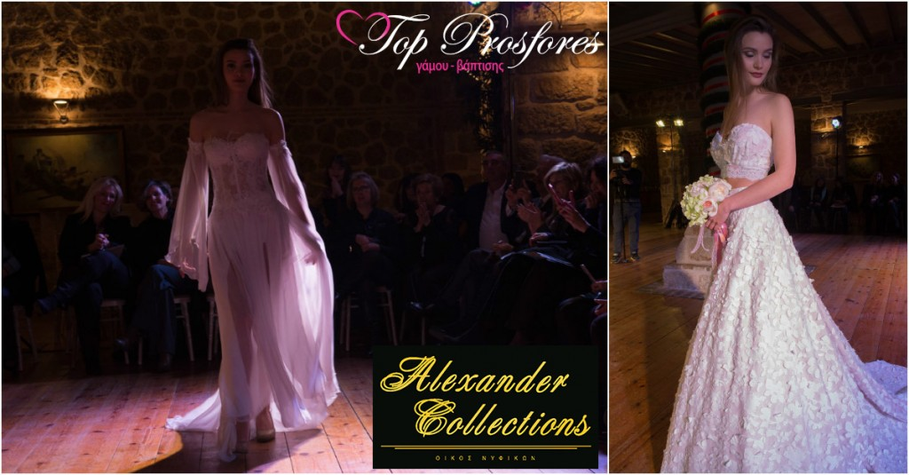 nufika-topprosfores-alexander-collections