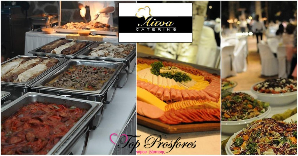 aitna-catering-topprosfores