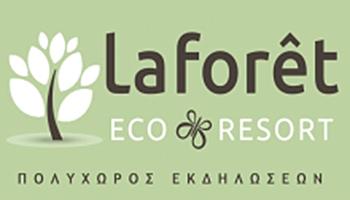 logo-laforet-1
