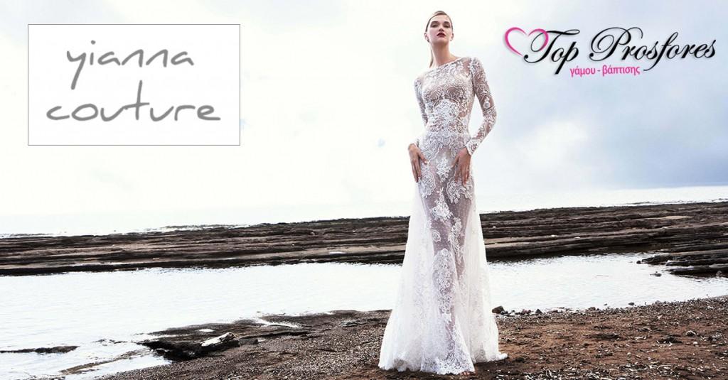 nyfiko-topprosfores-2017-gorgone-dantela-chantilly-yianna-couture-1024x535