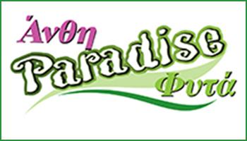 Logo-topgamos-paradise-flower