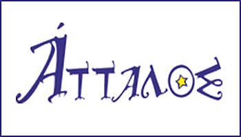 Attalos-logo