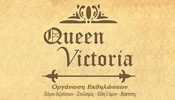 logo-queen-victoria